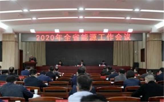 湖南省將實施重大能源項目,總投資額2108.8億元