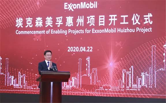 總投資100億美元!美在華百億獨資建設石化項目正式動工