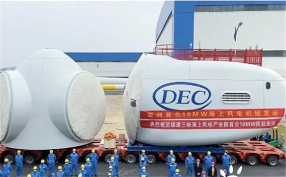 亚洲首台10兆瓦海上抗台风型风电机组发运至福建!