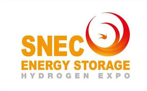 第二届(2020)国际储能和氢能及燃料电池工程技术大会暨展览会