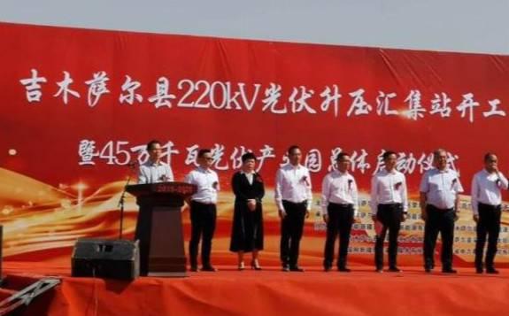 猛狮科技吉木萨尔县220千伏光伏升压汇集站项目开工建设