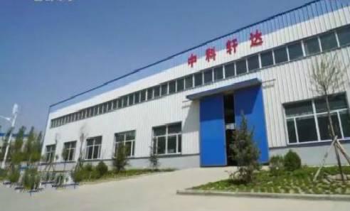 我国具有自主常识产权的新型稀土储氢合金电极材料生产线投产运行