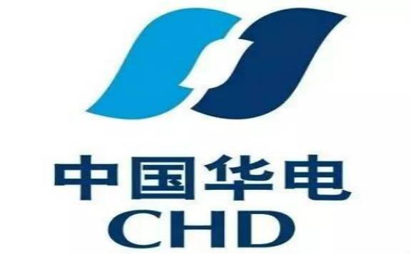 中国华电与光大集团签署战略合作协议