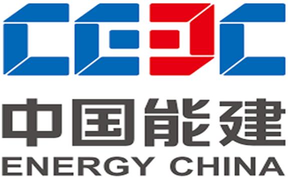 中国能建:江苏电建PC总承包江苏镇江燃机工程1号机组倒送电一次成功
