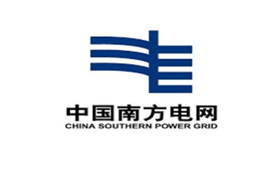 南方电网:首个直流移动式数据中心预计今年年底建成