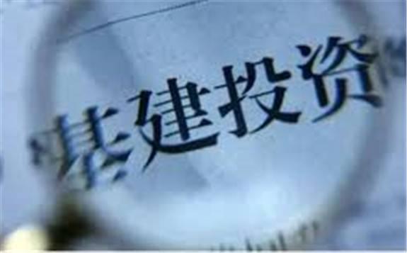 """国网信通:顺利完成重组 """"新基建""""浪潮中迎来发展新篇章!"""