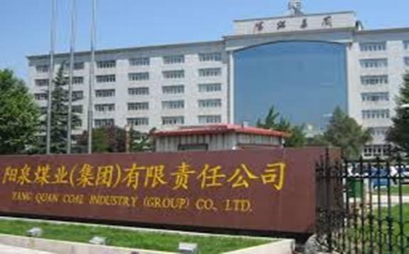 """阳煤集团加快建设""""五大基地"""",推动高质量转型发展"""