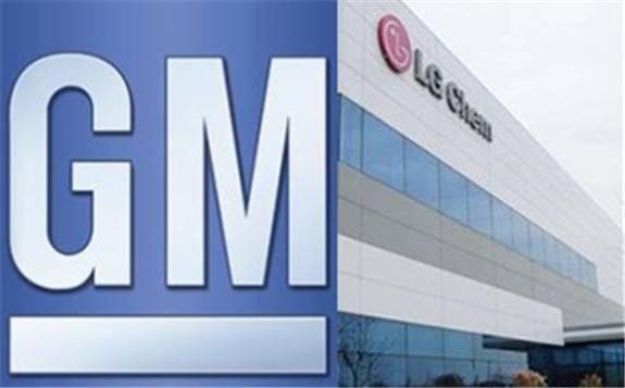 通用汽车联合LG投资23亿美元自建电池工厂