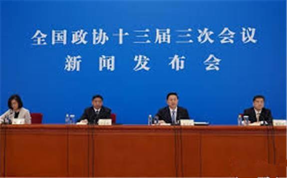 全国政协十三届三次会议今日15时将在人民大会堂开幕