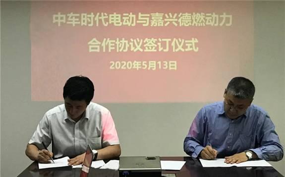 德燃动力与中车时代签订《合作协议》 共同推进燃料电池产业的应用
