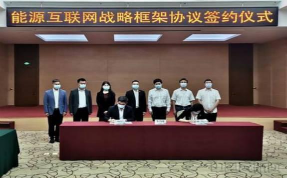 三峡机场与湖北宜昌供电公司签署协议 打造能源互联网综合示范区
