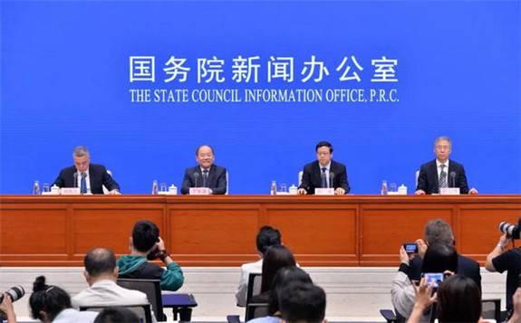 重磅!国家发展改革委负责同志回应经济社会热点焦点问题