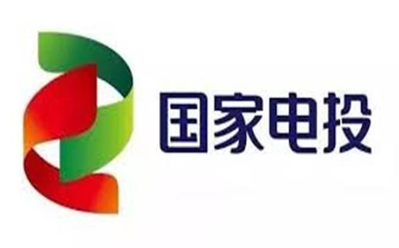国家电投:河南公司豫新发电强力推进新能源开发