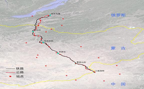"""""""后疫情""""时代经济前景可期:中俄专家共同探讨中蒙俄经济走廊发展前景"""