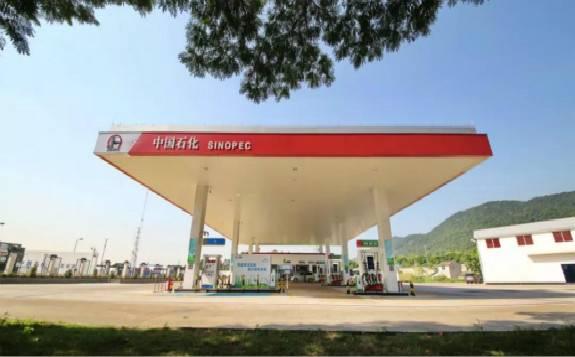 中石化将在广州建设20座加氢站