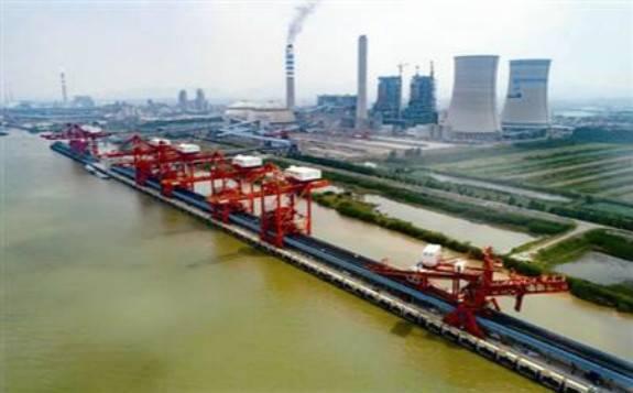 华电集团长江首个煤炭储运码头工程正式运营