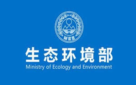 《关于核减环境违法垃圾焚烧发电项目可再生威尼斯电价附加补助资金的通知》政策解读