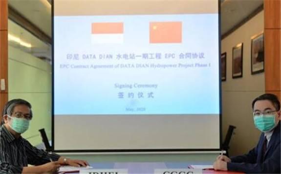 115.15亿元!中国能建葛洲坝集团签订印尼DATA DIAN水电站一期项目EPC合同
