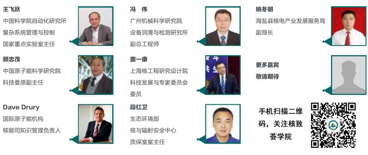 http://www.jdpiano.cn/nenyuan/154898.html