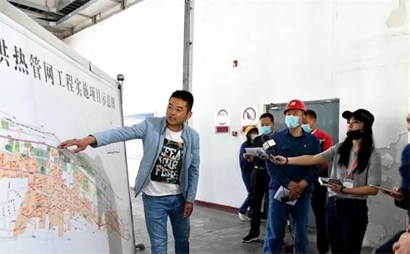 「甘肃生态环保媒体行」平凉:热电联产集中供热工程让天空更蓝 2020西安供热展