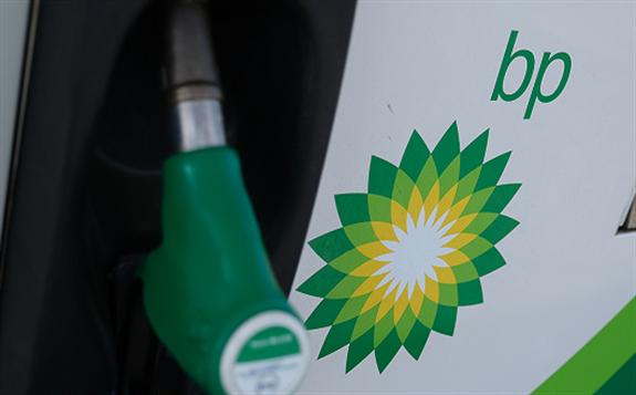 英国石油(BP)计划裁员,约15%的员工已被裁掉