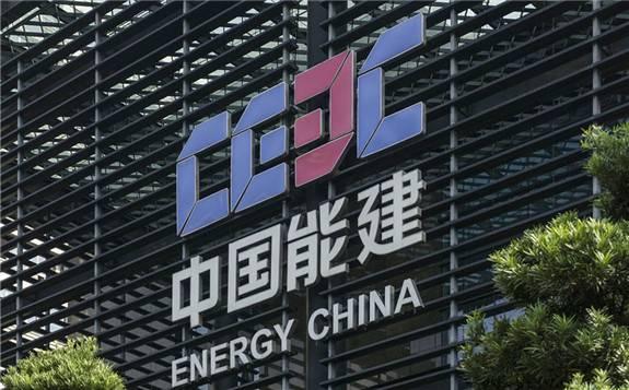 中国能建签署埃塞俄比亚100兆瓦光伏电站项目EPC合同