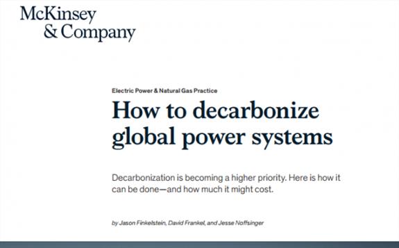 全球电力系统如何脱碳:四种典型的脱碳途径