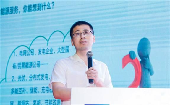 中国葛洲坝集团王华:能源企业从生产型向服务型转型发展已经成为全球性趋势