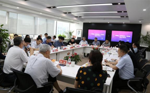 浙江能源业联合会举办能源法征求意见研讨会