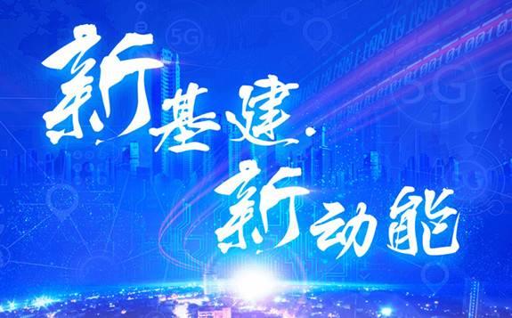 """辽宁省精准谋划""""两新一重""""项目扩大有效投资"""