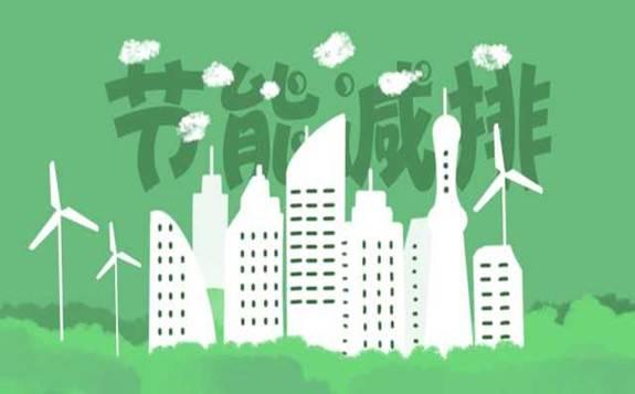 """今年6月29日至7月5日为全国节能宣传周,主题是""""绿水青山,节能增效"""""""