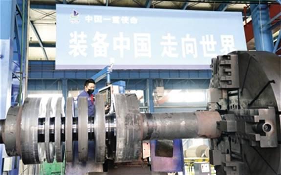 """""""大国重器""""中国一重:装备中国,走向世界"""