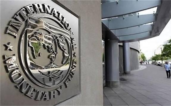 国际货币基金组织(IMF)发布最新《世界经济展望》