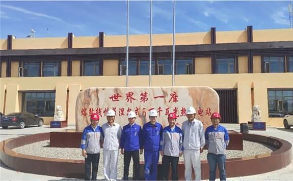 世界第一座商业化熔盐线性菲涅尔式光热发电项目正式投运