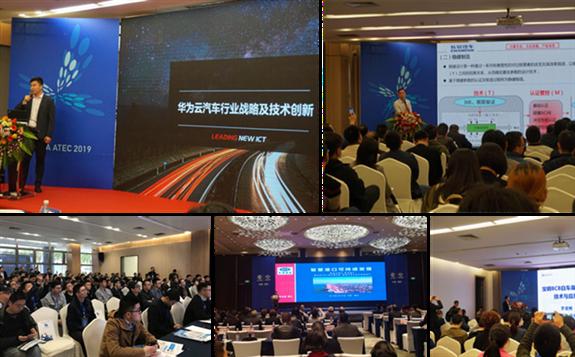 乘风破浪 | 第十届中国汽车技术展强势归位,引领未来!