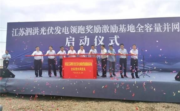 """奋进正当时,不负夏日""""光"""",泗洪500MW光伏电站并网发电!"""