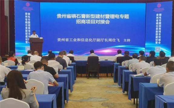 贵州推进千亿级新型建材产业振兴计划