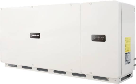 乘风破浪的特变电工新能源,200KW级组串逆变器获双标认证!