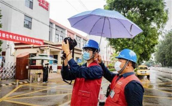 北京电力提醒电动车主,暴雨天别用户外充电桩充电