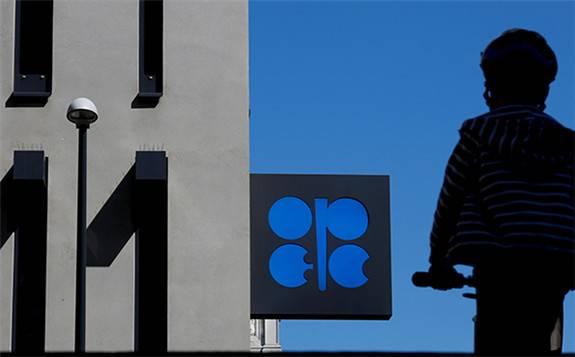欧佩克发表声明,8月起将减产规模降至每日770万桶