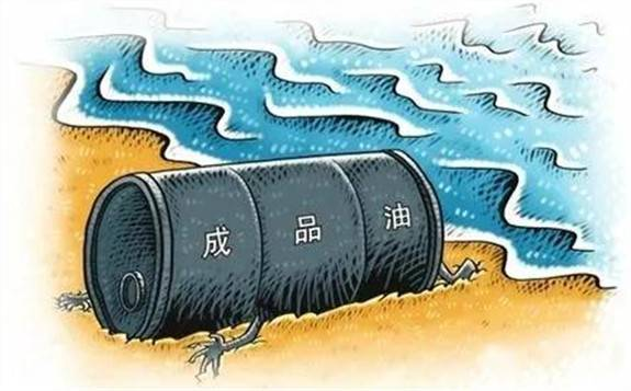 """油价调整:定了,今晚油价搁浅,""""5元时代""""继续"""