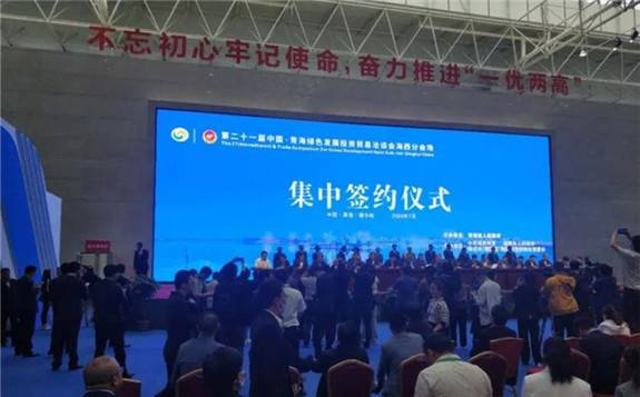 青海将建GW级新能源新浦京项目,年储电量大于10亿千瓦时