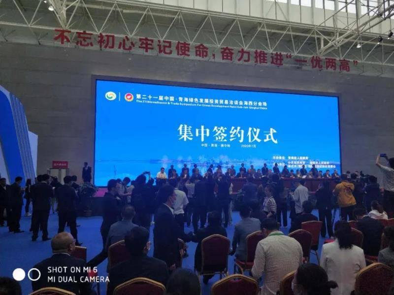 青海省将建GW级新能源技术储能技术新项目,年储电量超过10亿千瓦