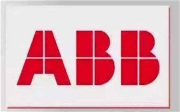 日立ABB电网推出全新电动汽车充电解决方案