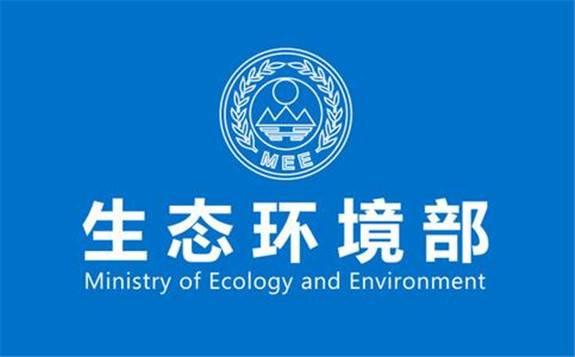生态环境部7月例行资讯发布会实录