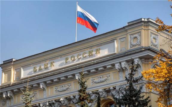 俄罗斯央行调整俄经济中期发展预测指标