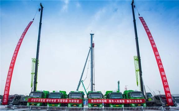 世界上最长的管道穿江工程--中俄东线天然气管道工程开工
