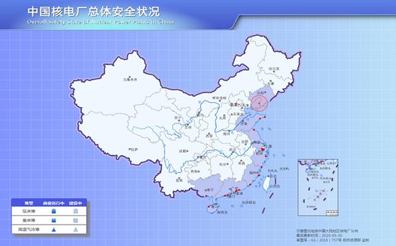 中国核电厂总体状况(2020年8月)
