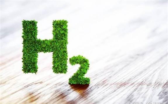 """欧盟推出氢能战略 重点发展""""绿氢"""""""