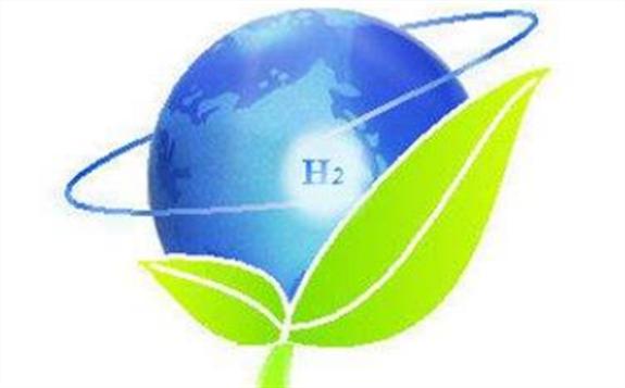 """举足""""氢""""重!十四五氢能产业发展有哪些""""打开方式""""?"""